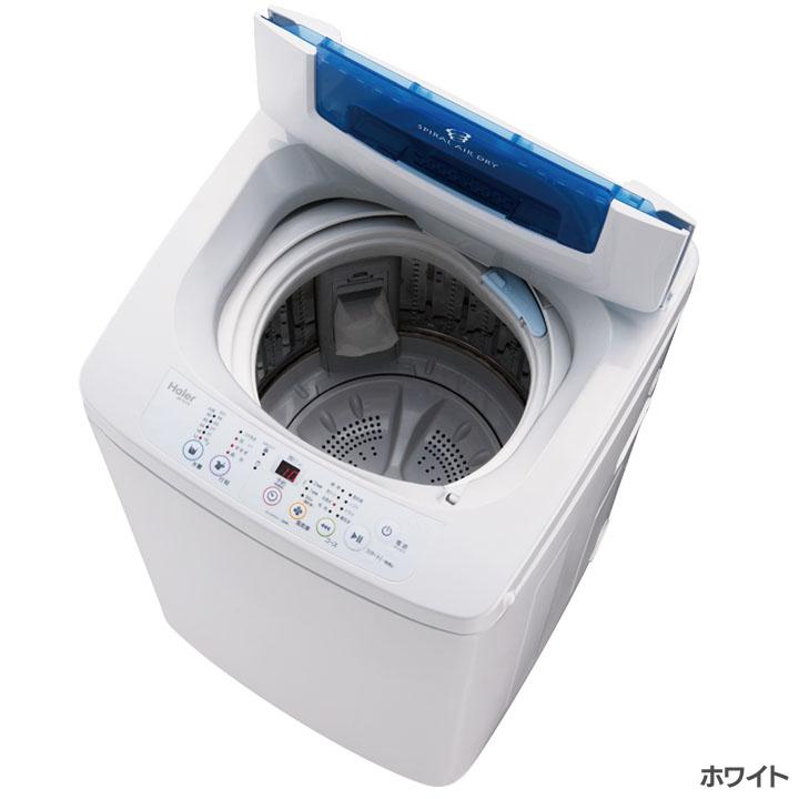 洗濯機 2015年式・2016年式 ※綺麗な状態 ※弊社にてテストします
