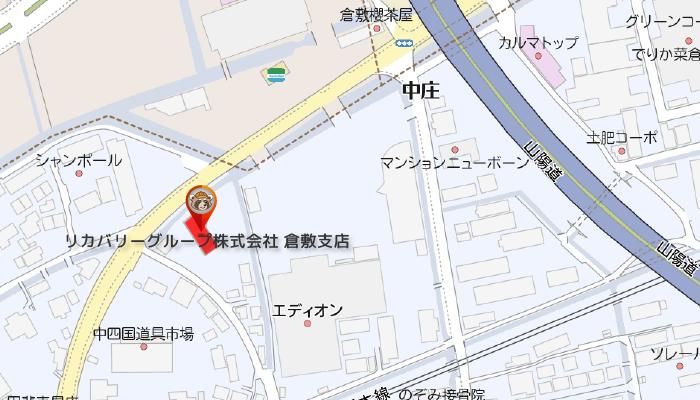 リカバリーグループ株式会社倉敷支店への地図